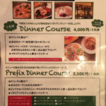 TERRACOSTAのディナーメニュー