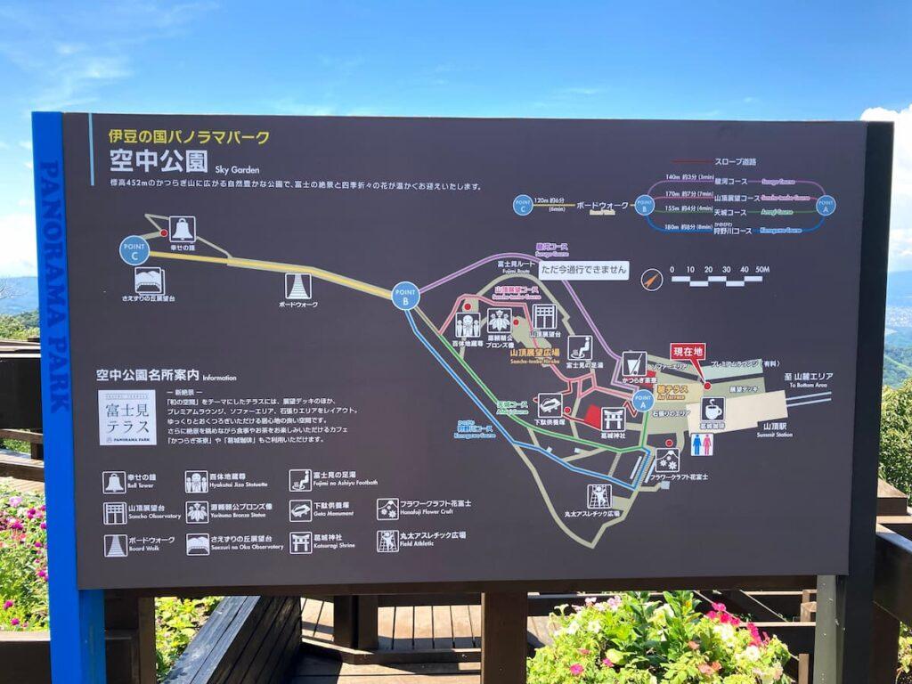 伊豆の国パノラマパークのマップ