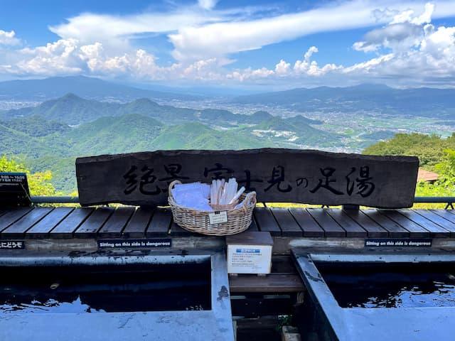 伊豆の国パノラマパークの絶景富士見の足湯