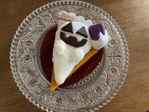 「ルルエミネット」かぼちゃのタルト
